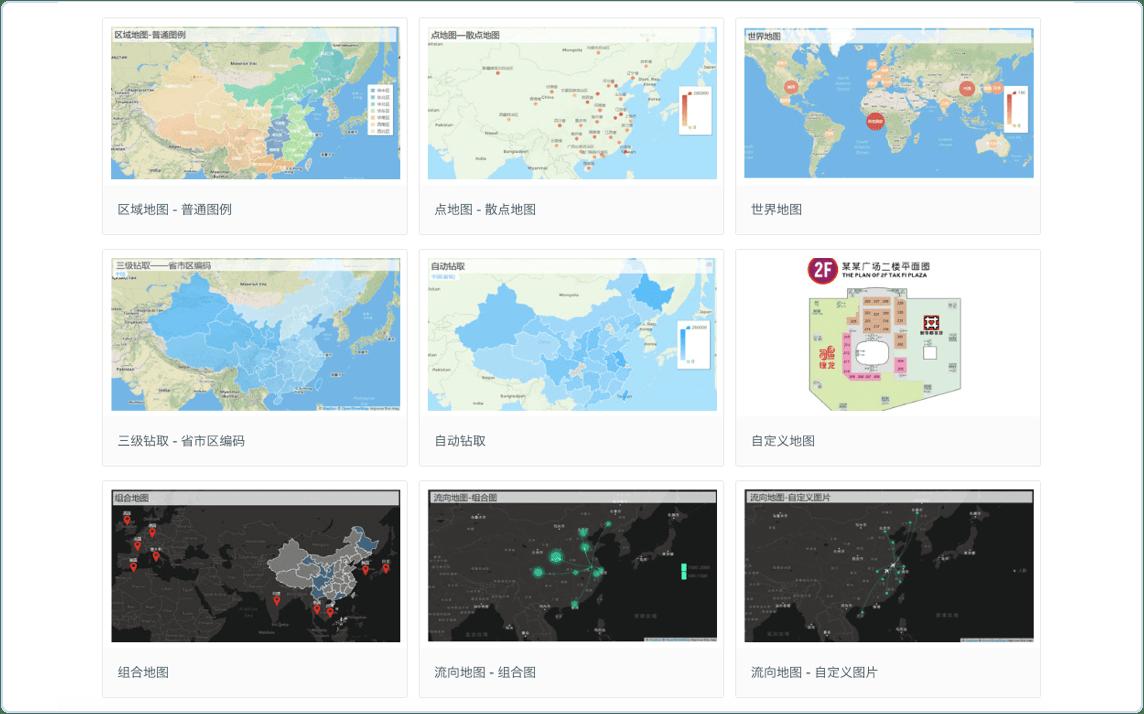数据地图怎么画,地图生成器